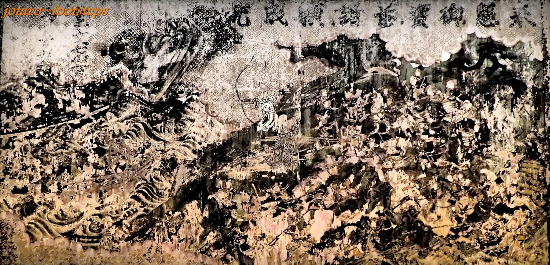 Footsteps Jotaro S Travels Art Gallery Japanese Art