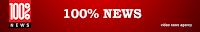 "ИНФОРМАГЕНТСТВО ""100% NEWS"""