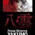 Psychic Detective Yakumo de Panini Comics