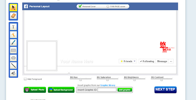 how-to-make-facebook-timeline-cover-banner