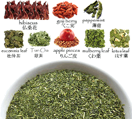 buy konacha green tea weight loss skin beauty kampo loose leaf tea