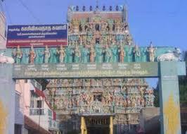 இமயம் முதல் குமரி வரை எத்தனை ஆலயங்கள்  Temple+35+Kasi+vis.+KMU