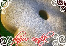 Gambar Masakan Cappuccino Cake Dapur Cantik