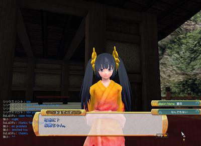 Onigiri Online - Functions Amaterasu