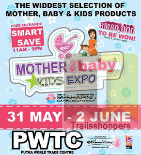 Mothers Baby Kids Expo 2013