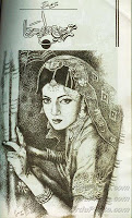 Tumhein Zara Dair Se Jana  (Romantic Urdu Novels) By Maryam Aziz pdf