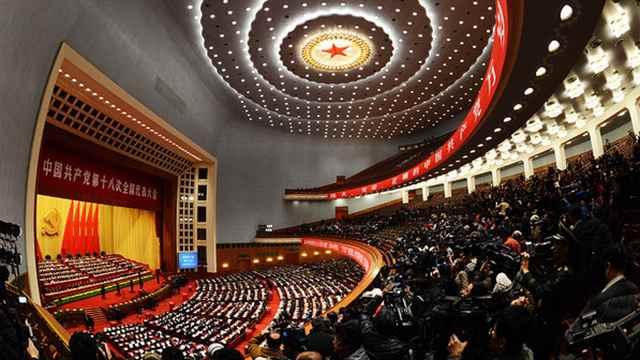 Congresso PC Chinês