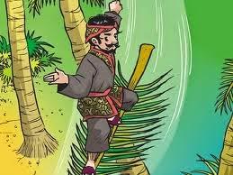 Dongeng Cerita Rakyat Bahasa Sasak