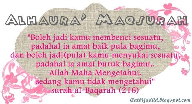 Alhaura' Maqsurah
