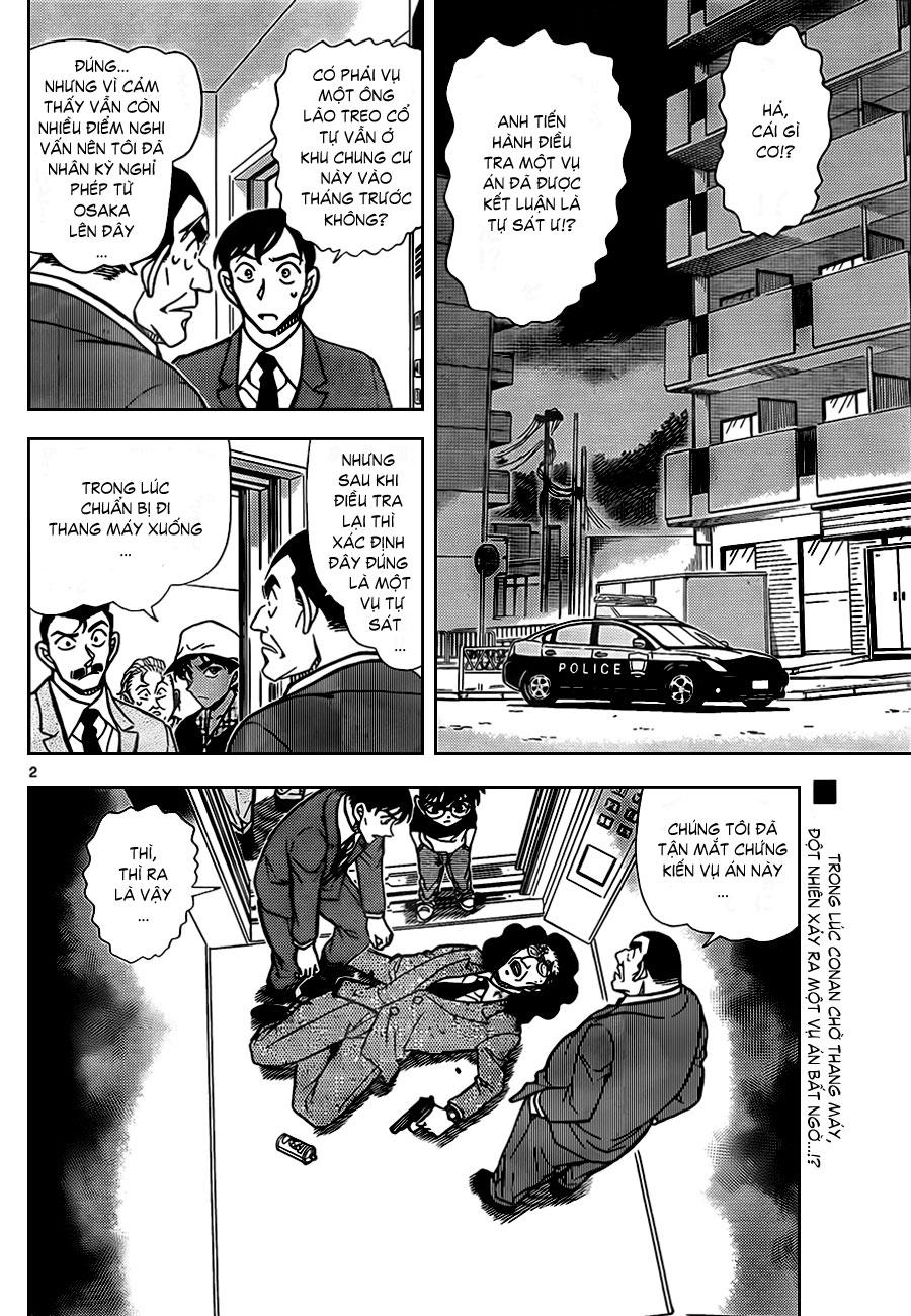 Detective Conan - Thám Tử Lừng Danh Conan chap 832 page 3 - IZTruyenTranh.com
