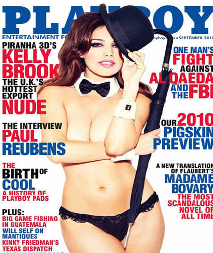 Sexy Stars On Magazines Covers indianudesi.com
