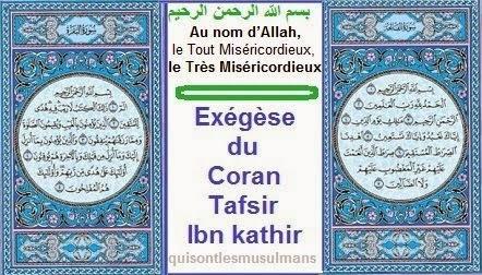 (Éxegésse du Coran)
