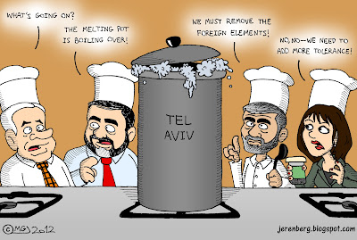 tel aviv stove oven top binyamin bib netanyahu whats going on avigdor liberman the melting pot is boiling over eli yishai we must remove the foreign elements zehava gal on no no we need to add more tolerance cooks white chef hats