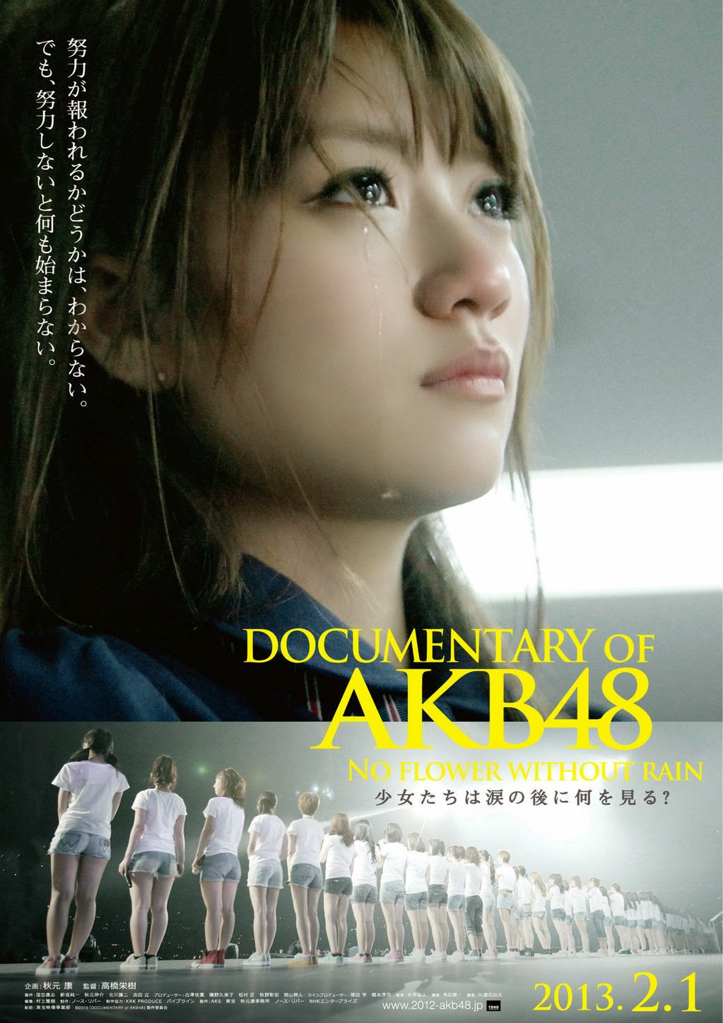download Documentary of AKB48: No Flower Without Rain