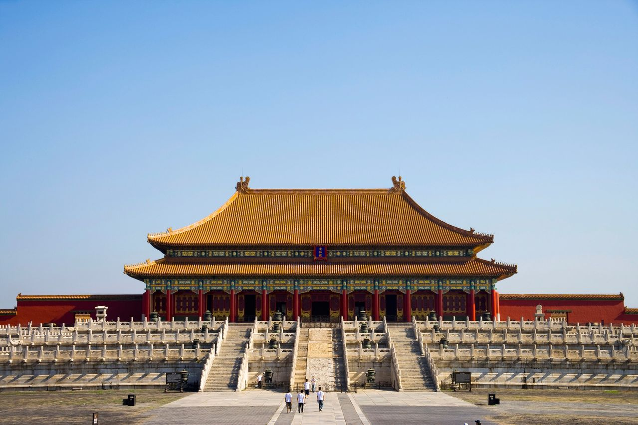 Beijing forbidden city matchmaking