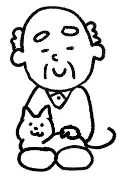 おじいさんのイラスト「おじいさんと猫」 白黒線画