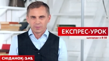 Експрес-уроки української мови