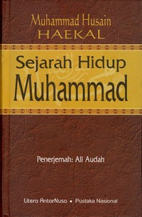 Download Gratis Film Sejarah Nabi Muhammad Saw