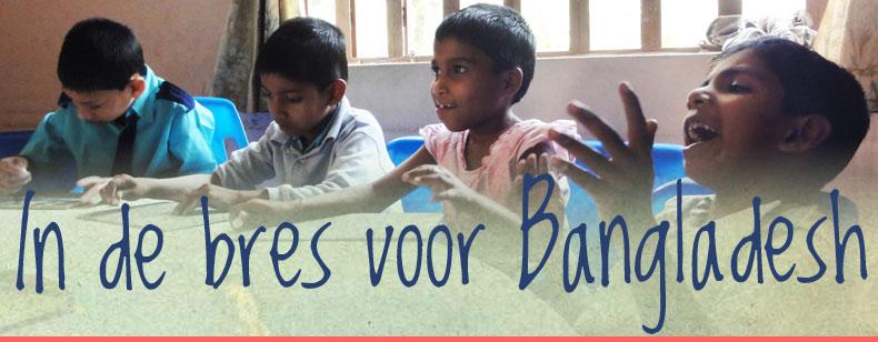 In de bres voor Bangladesh