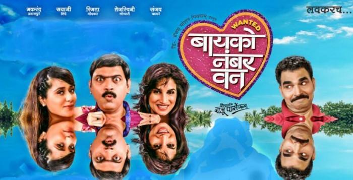 India s Most Wanted Hindi Movie