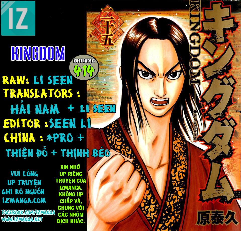 Kingdom - Vương Giả Thiên Hạ Chapter 414 !!!! page 1 - IZTruyenTranh.com