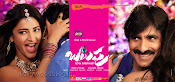 Balupu Movie HQ Wallpapers Posters-thumbnail-9
