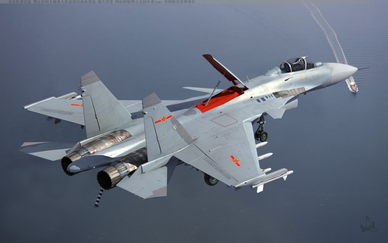 J-15 Flying Shark Chinese Naval Fighter