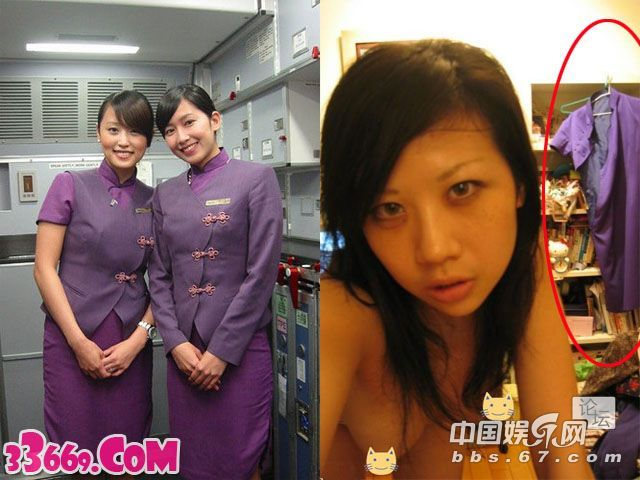 Really Really Beautiful Chinese stewardess girl's filthy naked photos leaked (336pix)