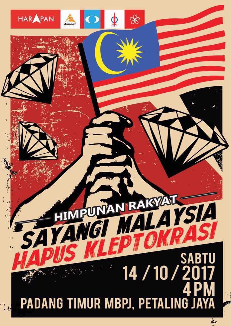 SAYANGI MALAYSIA