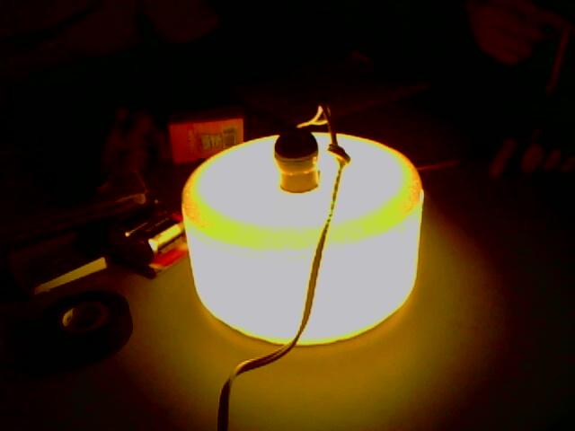 Calentador el ctrico efecto joule - Calentador electrico pequeno ...