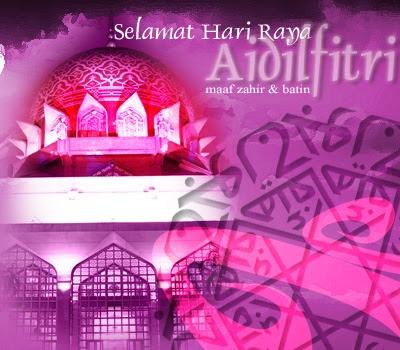 Written By Ainul Mustafa on Sunday, August 28, 2011 | Sunday, August ...