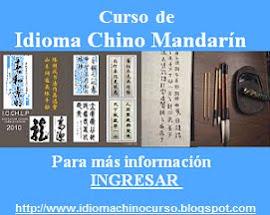 Curso de Idioma Chino