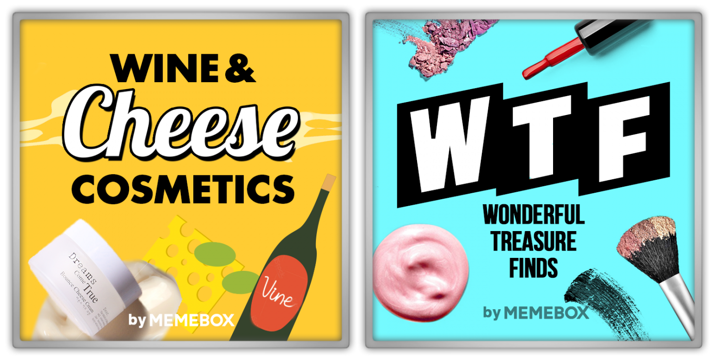 Memebox Special #53 Wine & Cheese Cosmetics #52 WTF Wonderful Treasure Finds valueset 미미박스 Commercial