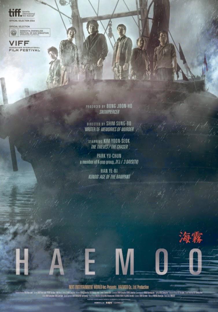 Haemoo (Sea Fog)