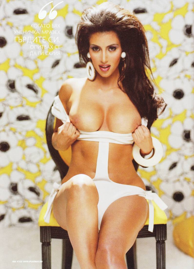 Naked nude busty kim kardashian, slutty exbrides naked capyions