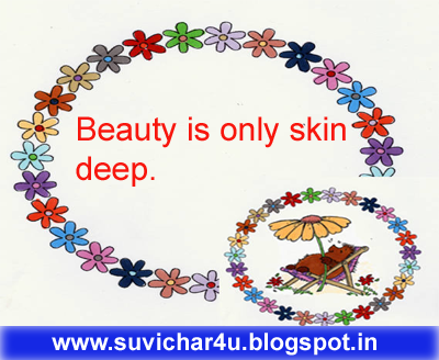 Beauty is only skin deep...