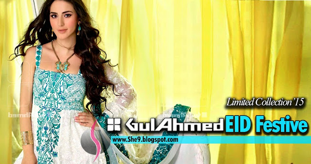 Gul Ahmed Eid UL Fiter Lawn Collection