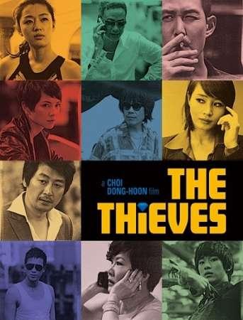The Thieves cartaz