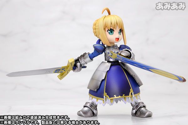 Saber Plastic Kit