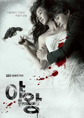 King of Ambition, Korean Drama Series, Soo Ae Athena, Kwon Sang Woo