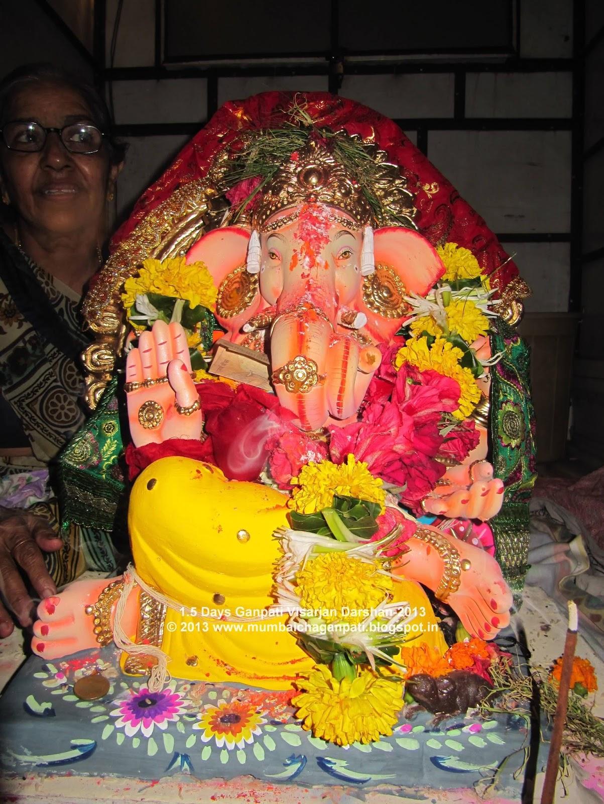 Visarjan 1.5 Days Ganpati Darshan Dt. 10-9-2013