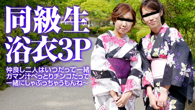 Watch JAV Hiroko Aoba – Nobuko Kawagami 062015_438 [HD]