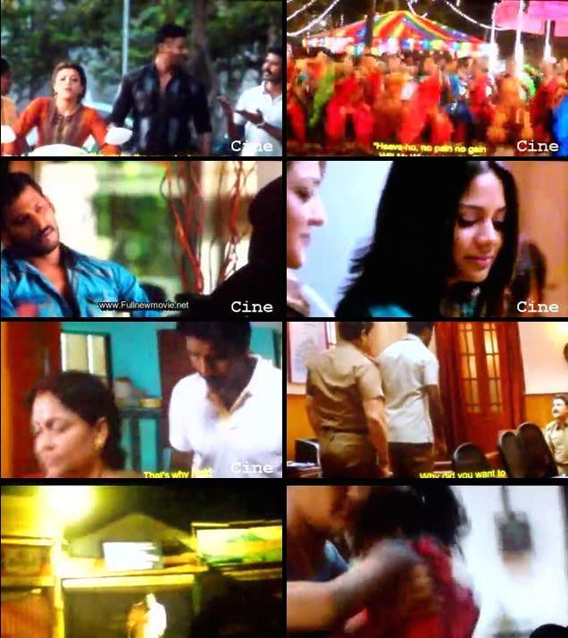 Tamil Movie Thoranai Year 2009 - Tamilocom Watch Tamil