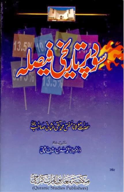 sood per tareekhi faisla by shaykh mufti taqi usmani