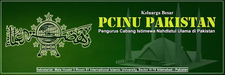 PCI Nahdlatul Ulama Pakistan