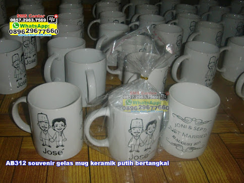 souvenir gelas mug keramik putih bertangkai murah