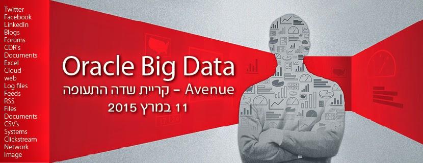 http://www.oracle-ilnews.com/BigDataDay/?BannID=716