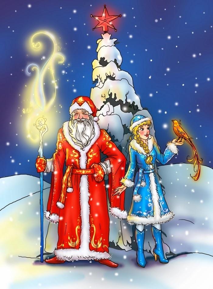 Новогодние Картинки Деда Мороза И Снегурочки