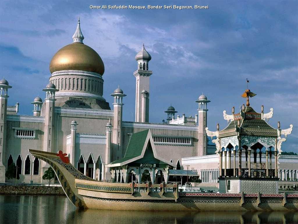 En Güzel Cami Resimleri Resimler Diyarına Hoşgeldiniz
