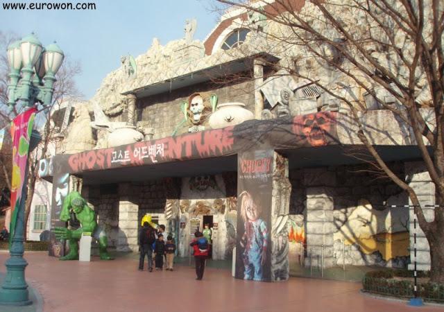 Casa del terror en el parque de atracciones Woobang Land